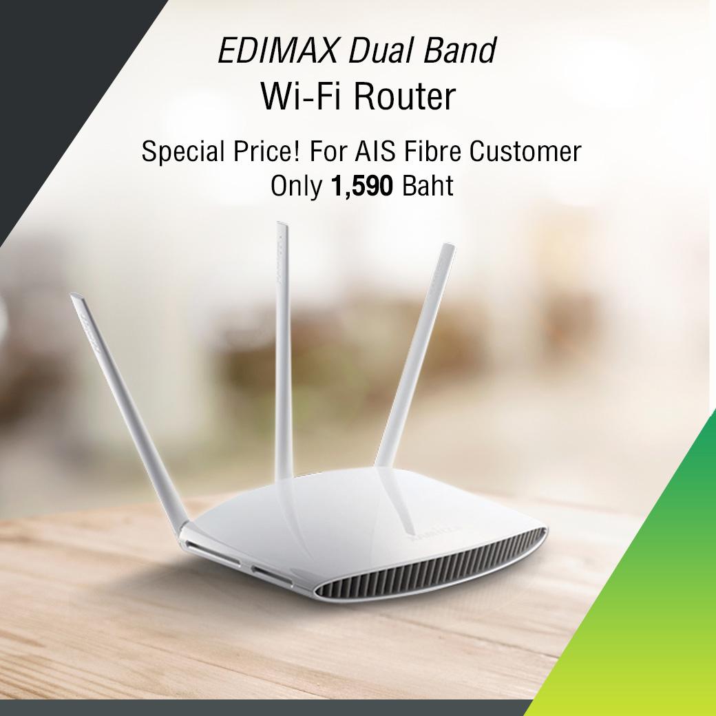 Welcome to AIS Fibre | Home Broadband Internet with Fibre Optic 100%
