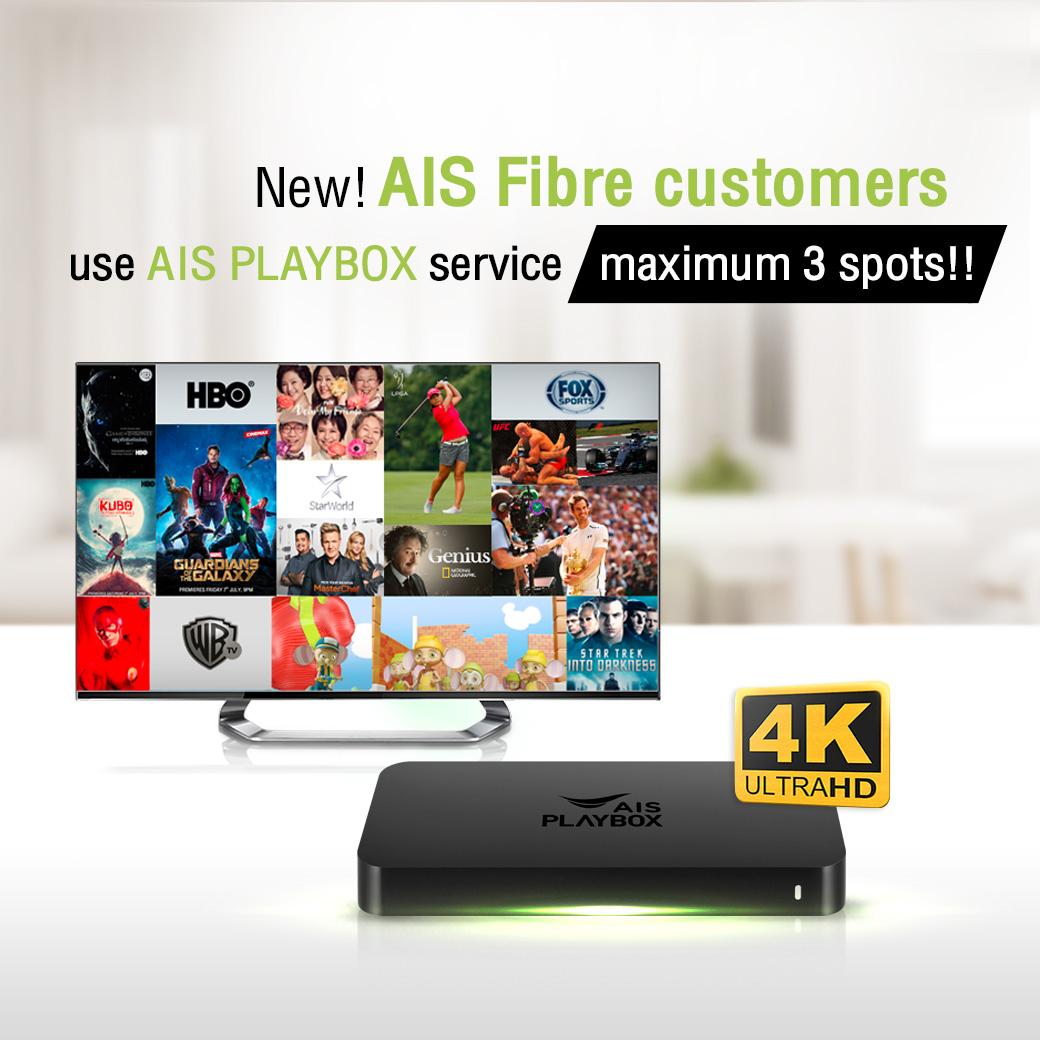 AIS Fibre | Home Broadband Internet with Fibre Optic 100%